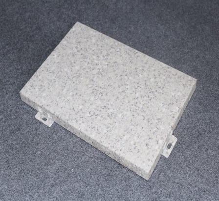 谈谈云南石纹铝单板都有什么优点